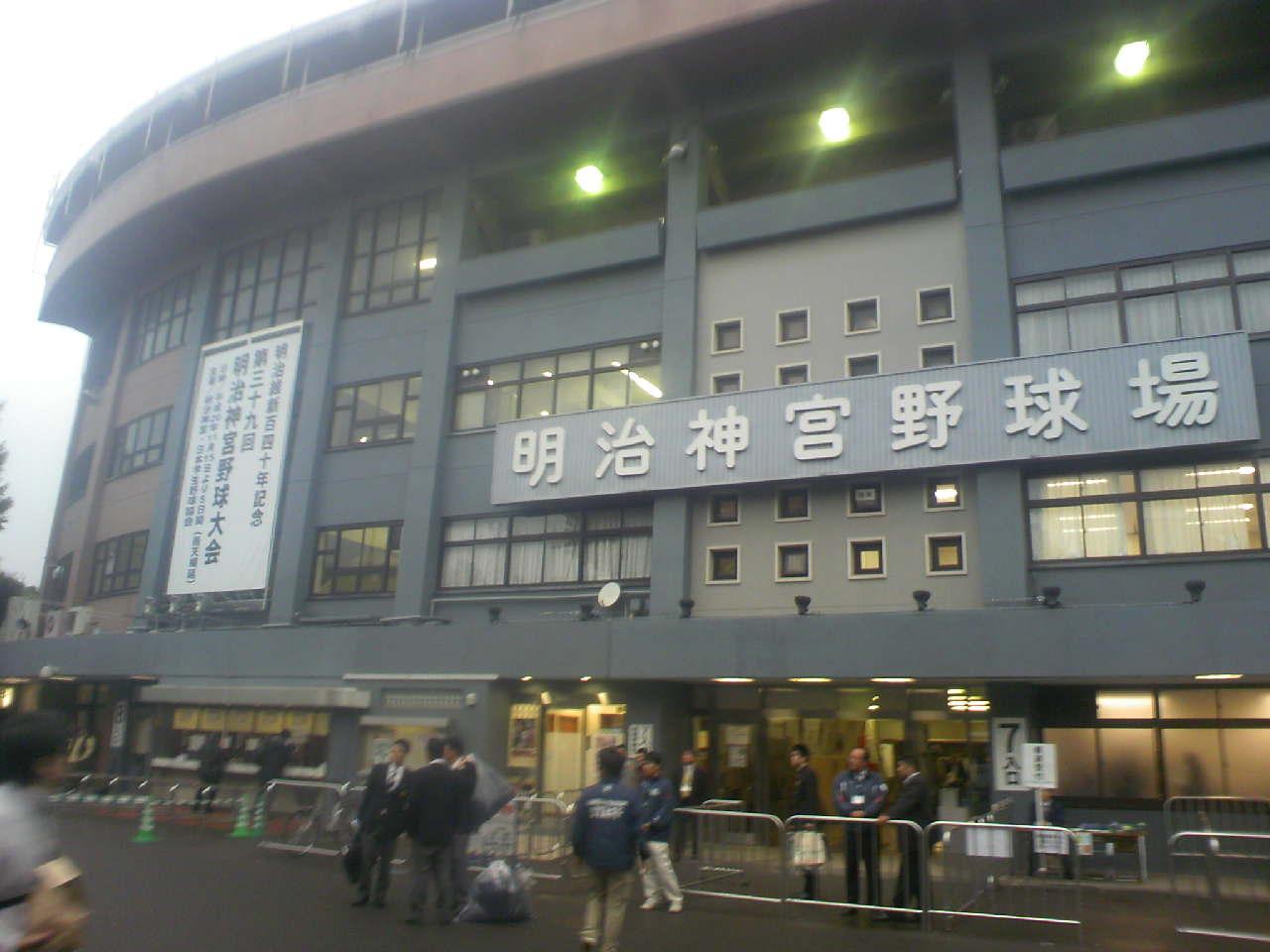 行ってきました、神宮大会