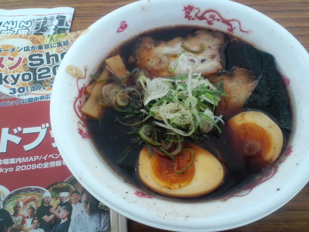 食べてみました。富山ブラック