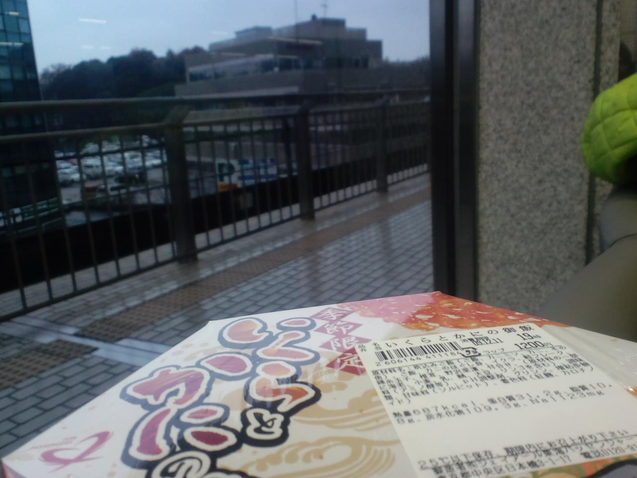 これから大阪へ!