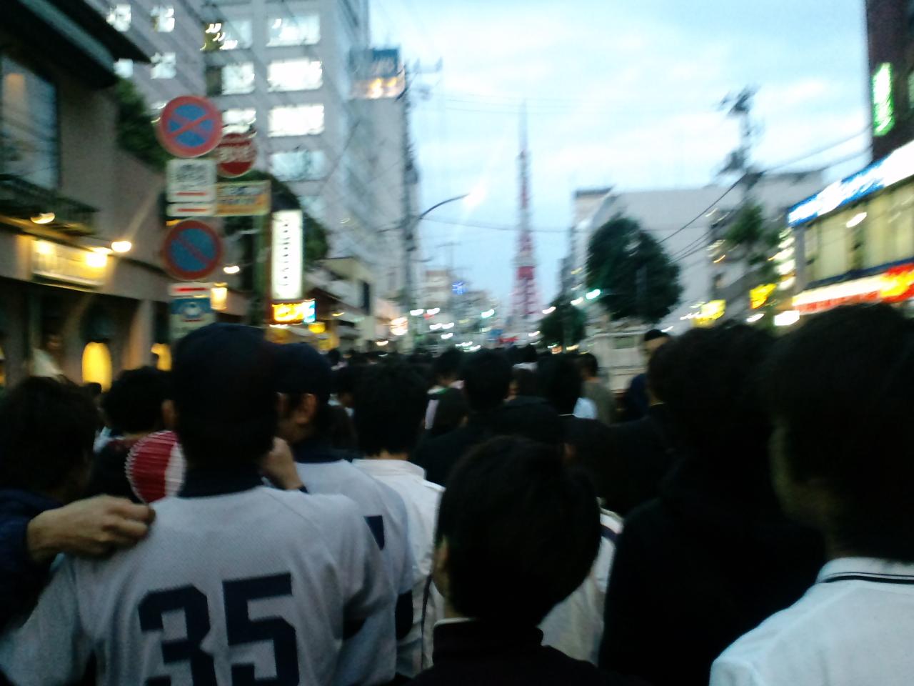 パレード〜間もなく東京タワー