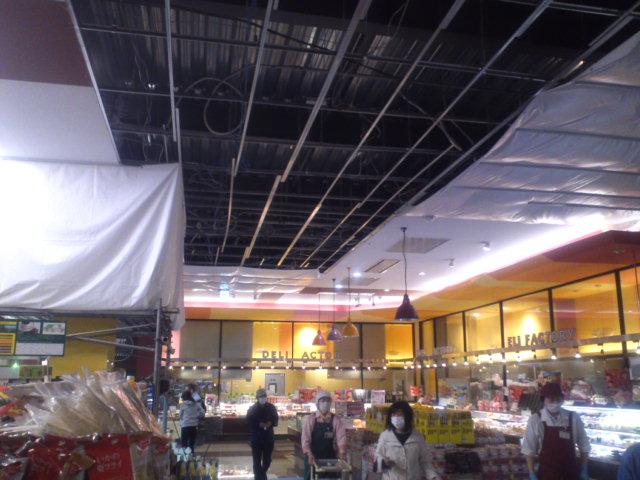 水戸のスーパー