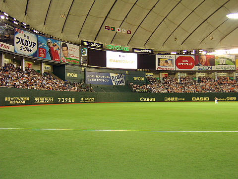 Tokyodome01