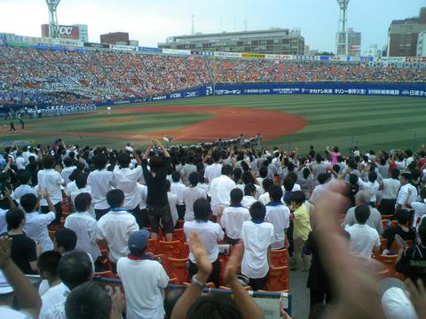 20080727_2