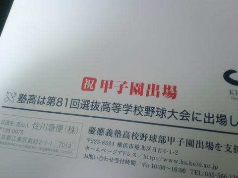 Ca3c0059