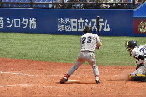 Keiorikkio2_29