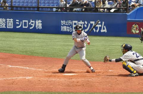 Keiorikkio2_43