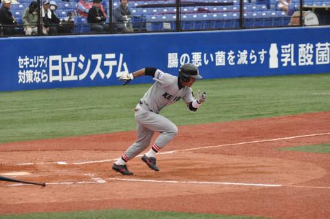 Keiomeiji_47