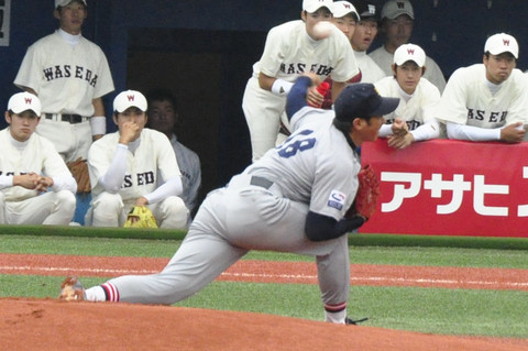 Bayashi14