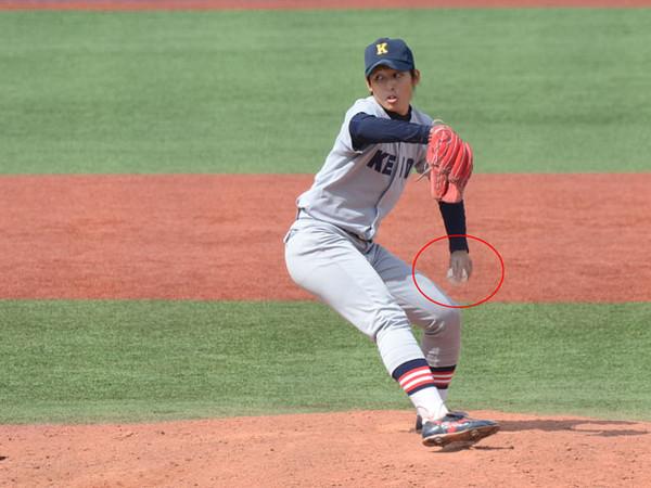 Takeutchi2